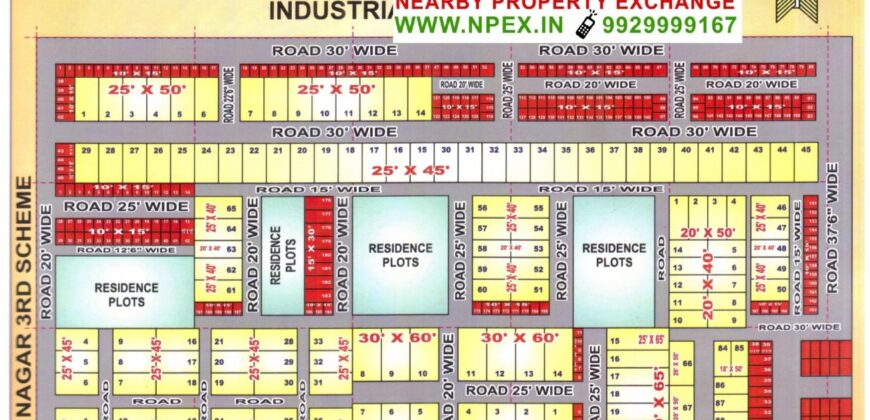 Plot and House For Sale at Nehra Nagar