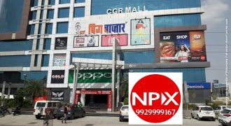 CGR Mall – Shops / Kiosk (Sale / Rent)