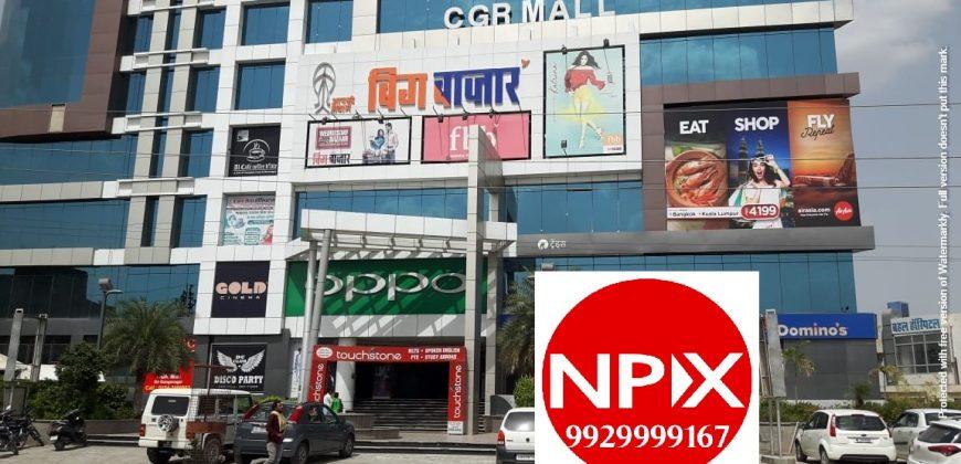 CGR Mall – Shops / Kiosk (Sale / Rent)