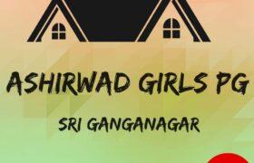 Ashirwad Girls PG