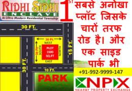 UNIQUE PLOT OF 30X50 AT RIDHI SIDHI 1ST