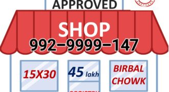 Shop For Sale in Birbal Chowk
