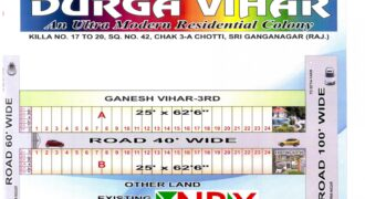 Plot 25×62 For Sale in Durga Vihar