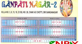 Plot 25×45 For Sale in Ganpati Nagar – 2