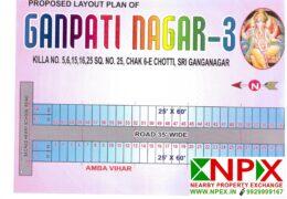 Plot 25×60 For Sale in Ganpati Nagar – 3